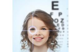 Когда проверяют детям зрения в первый раз и как часто это следует делать?